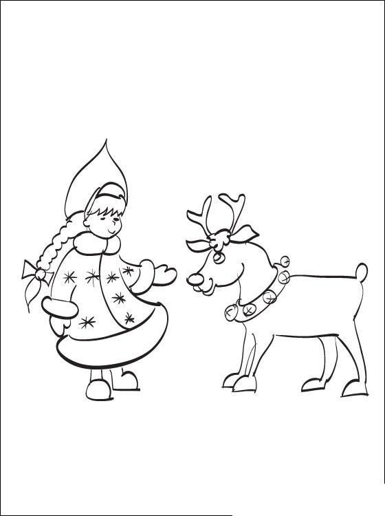 Снегурочка с оленем Раскраски зима скачать бесплатно