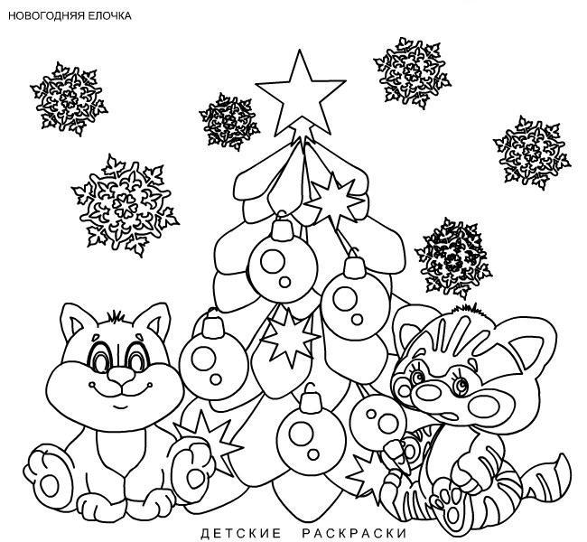 Новогодняя елочка с котятами Зимние рисунки раскраски