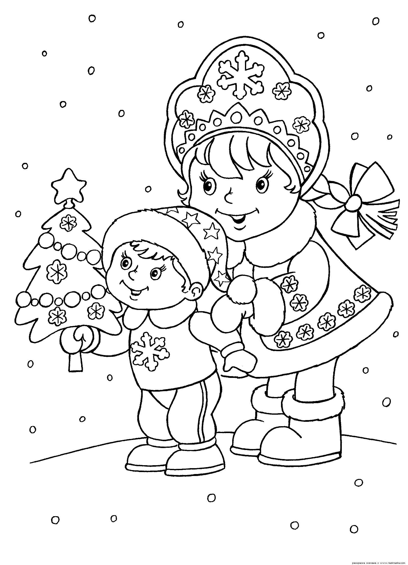 Снегурочка с мальчиком и елочкой Раскраски на тему зима