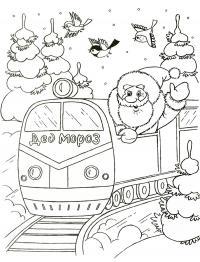 Плакаты, дед мороз едет в поезде Раскраски зима скачать бесплатно