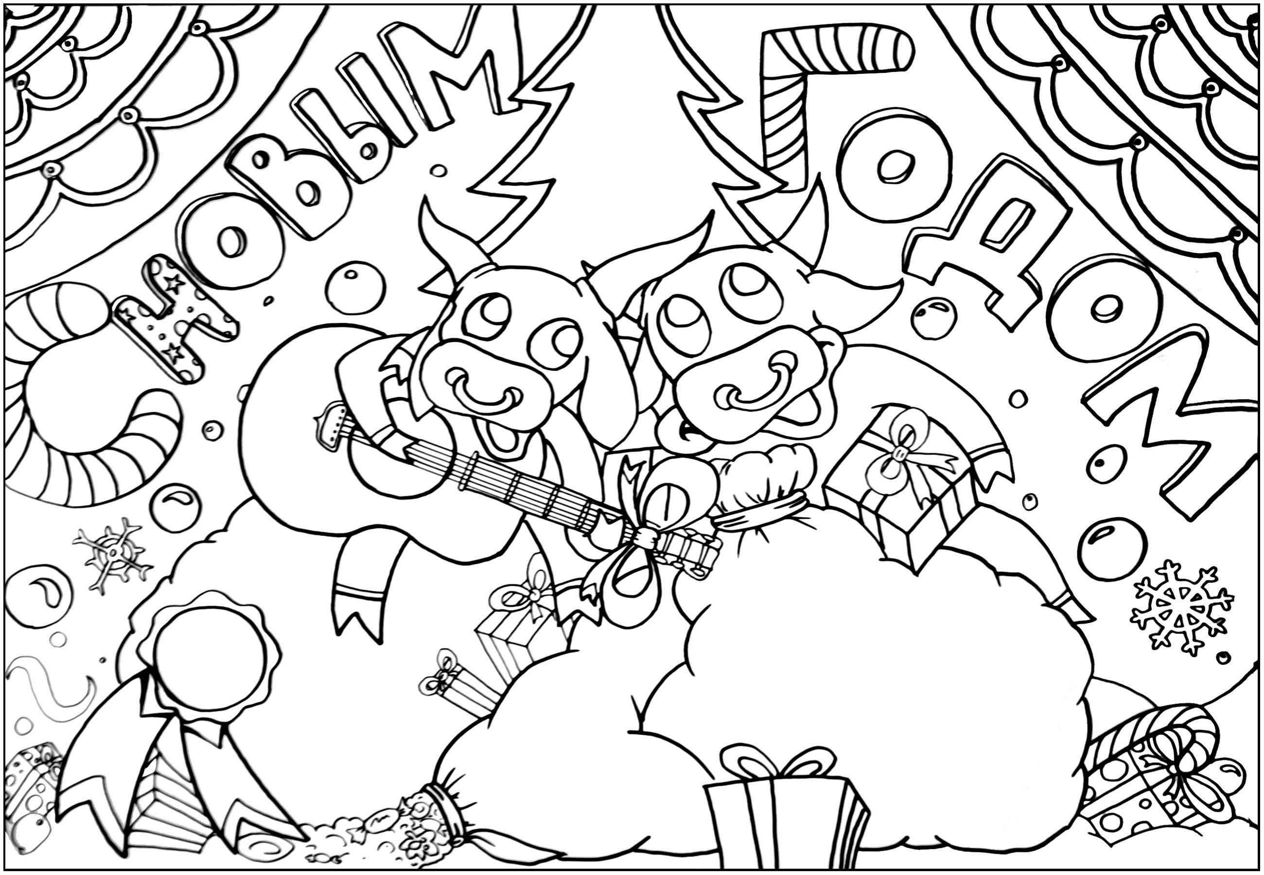 Плакаты, бычки играющие на гитаре Раскраска сказочная зима