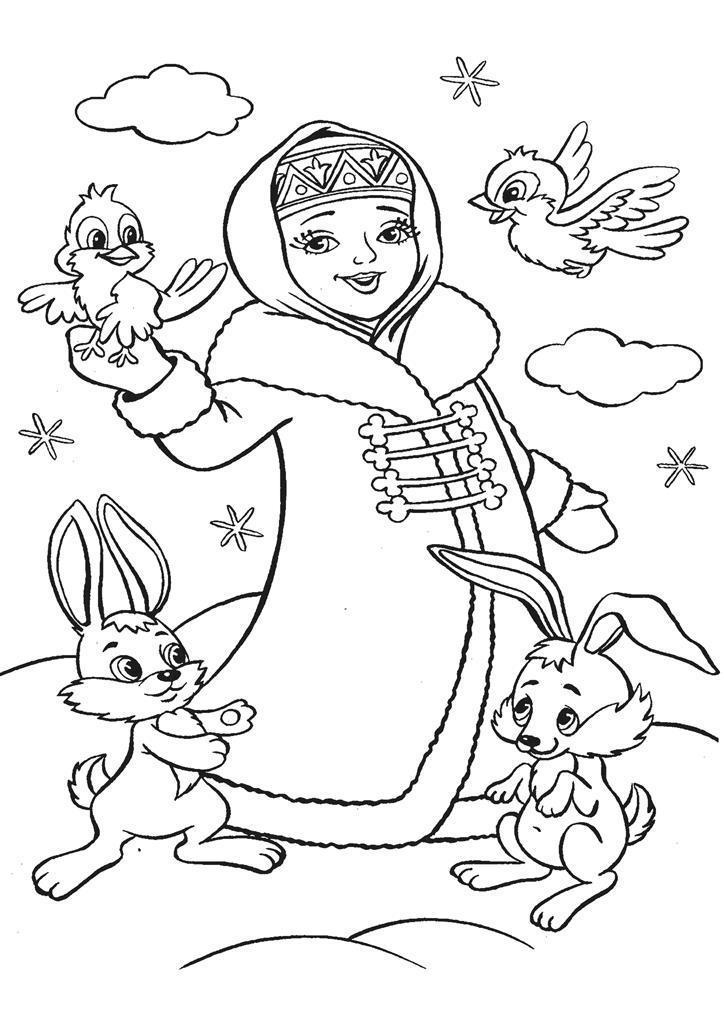 Зима, снегурочка с зайчатами Раскраски зима скачать бесплатно