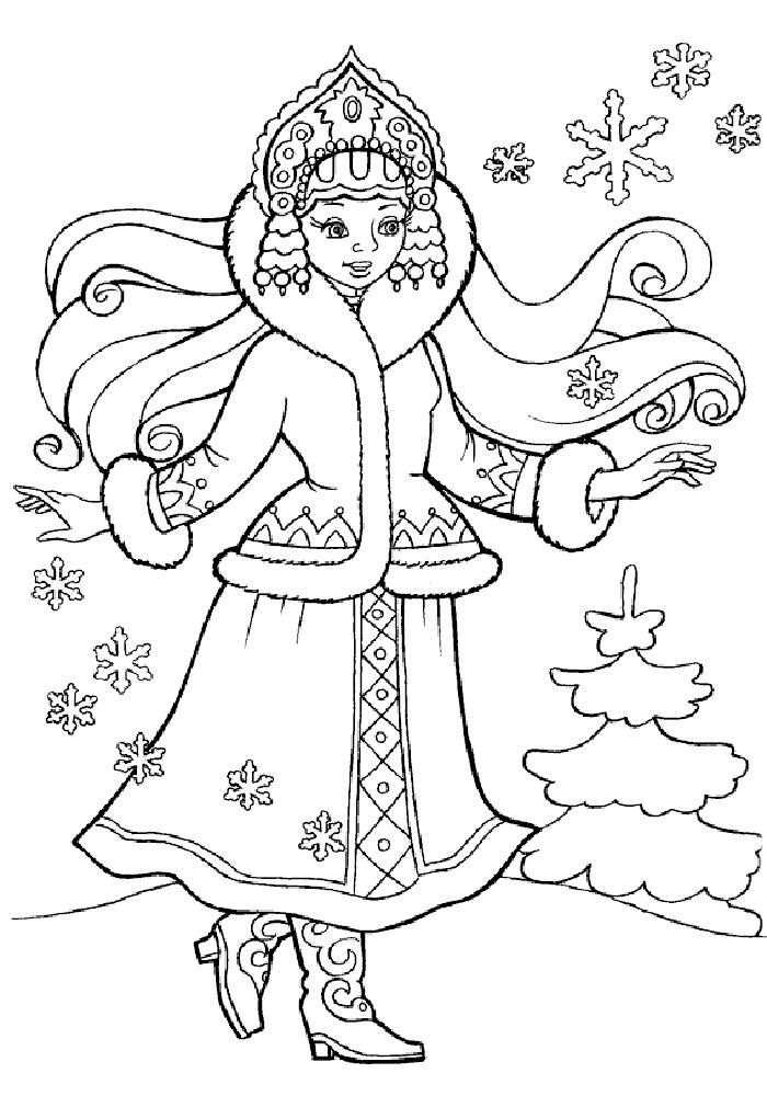 Снегурочка Зимние раскраски для девочек