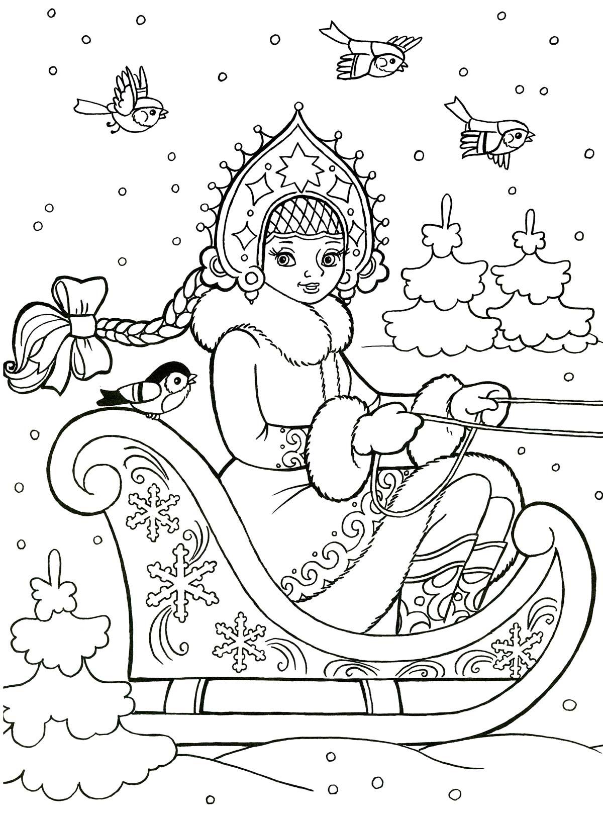Новый год, снегурочка едет в санях Зимние раскраски для мальчиков
