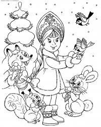 Новый год, снегурочка со зверятами Детские раскраски зима распечатать