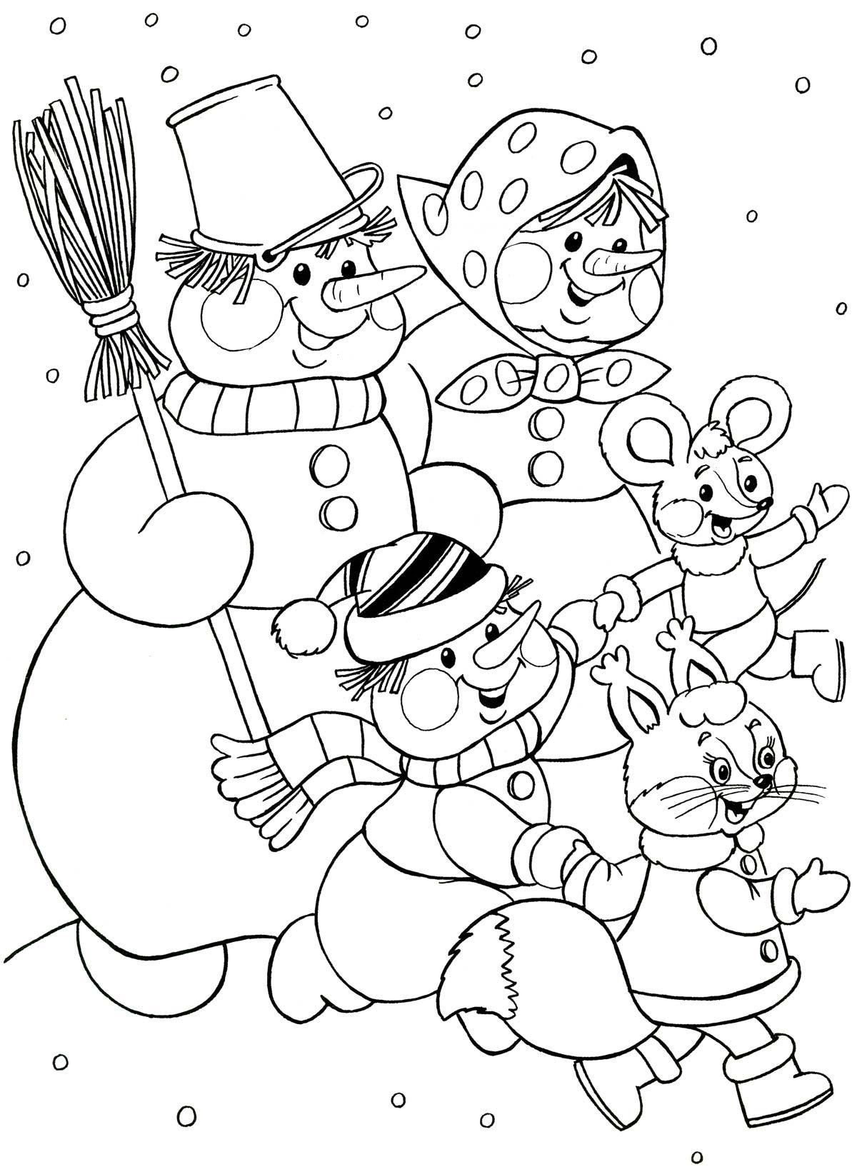Новый год, веселый хровод Рисунок раскраска на зимнюю тему