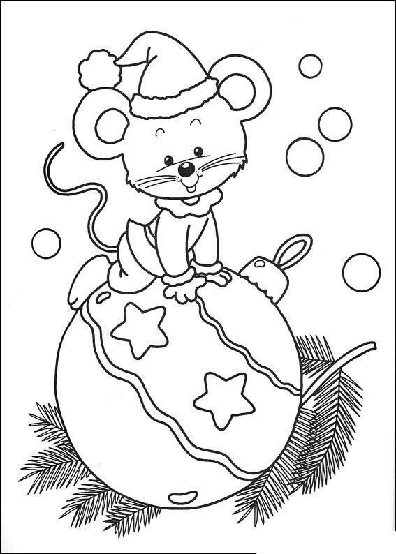 Мышонок на елочном шаре Детские раскраски зима распечатать
