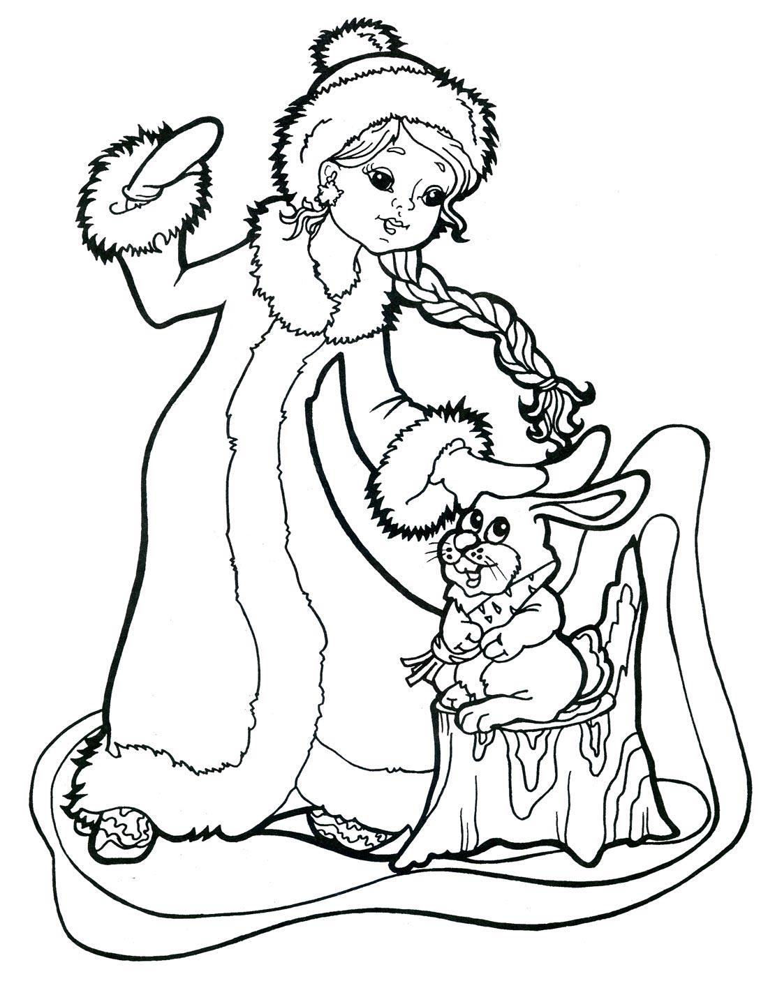 Снегурочка гладит зайчика Раскраска зима распечатать
