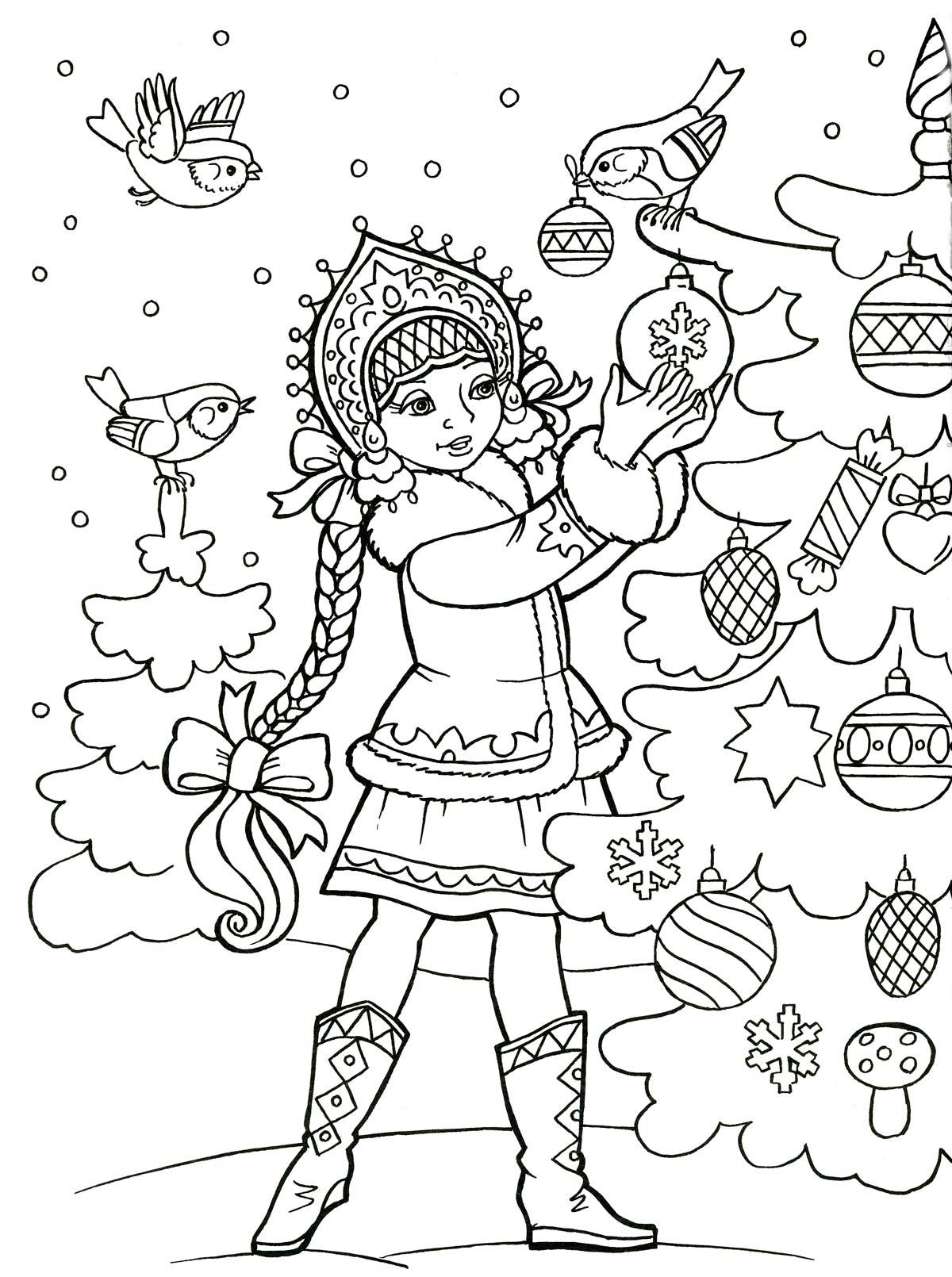 Снегурочка с птичками наряжает елку Раскраски зимушка зима