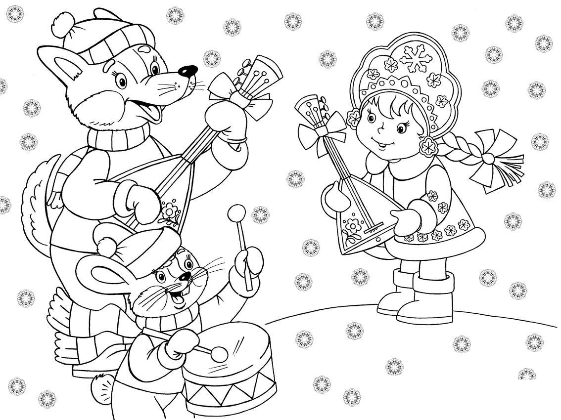 Снегурочка, заяц и волк Раскраски про зиму для детей