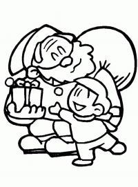 Подарки Раскраска сказочная зима
