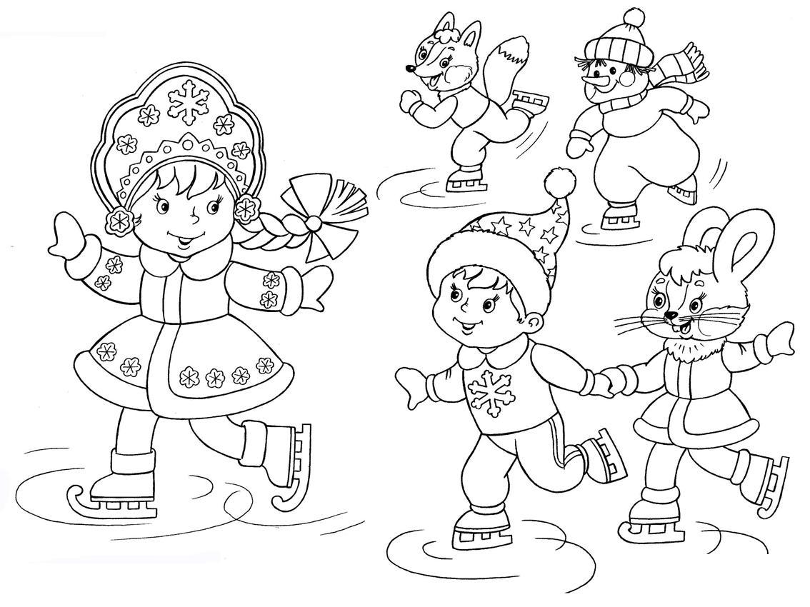 Раскраска ребенок на коньках