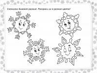 Разные снежинки с улыбками, раскрась в разные цвета Раскраски для детского сада