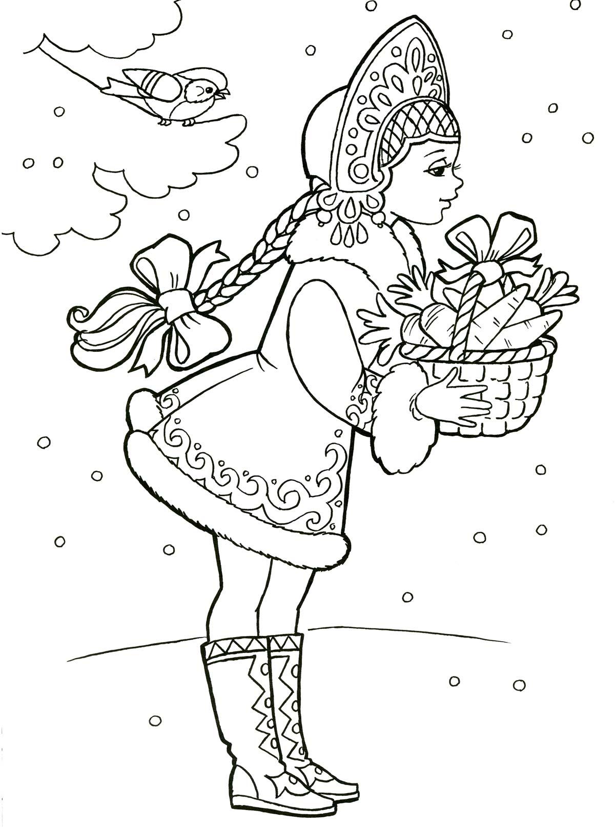 Снегурочка дарит морковку Раскраски зима скачать бесплатно