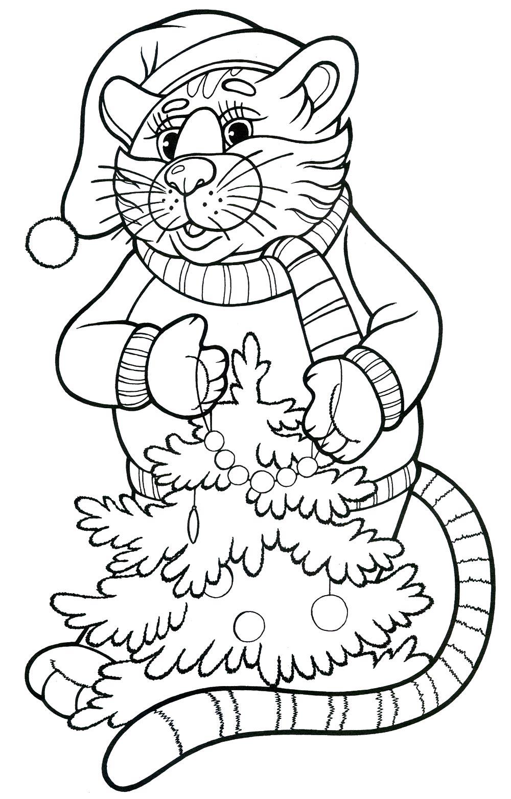 Тигр с елочкой Раскраска зима