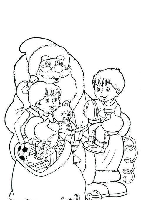 Дед мороз с детьми, дарит подарки Зимние раскраски для девочек