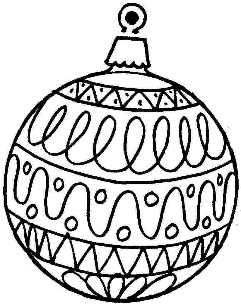 Елочные шары Зимние раскраски для мальчиков