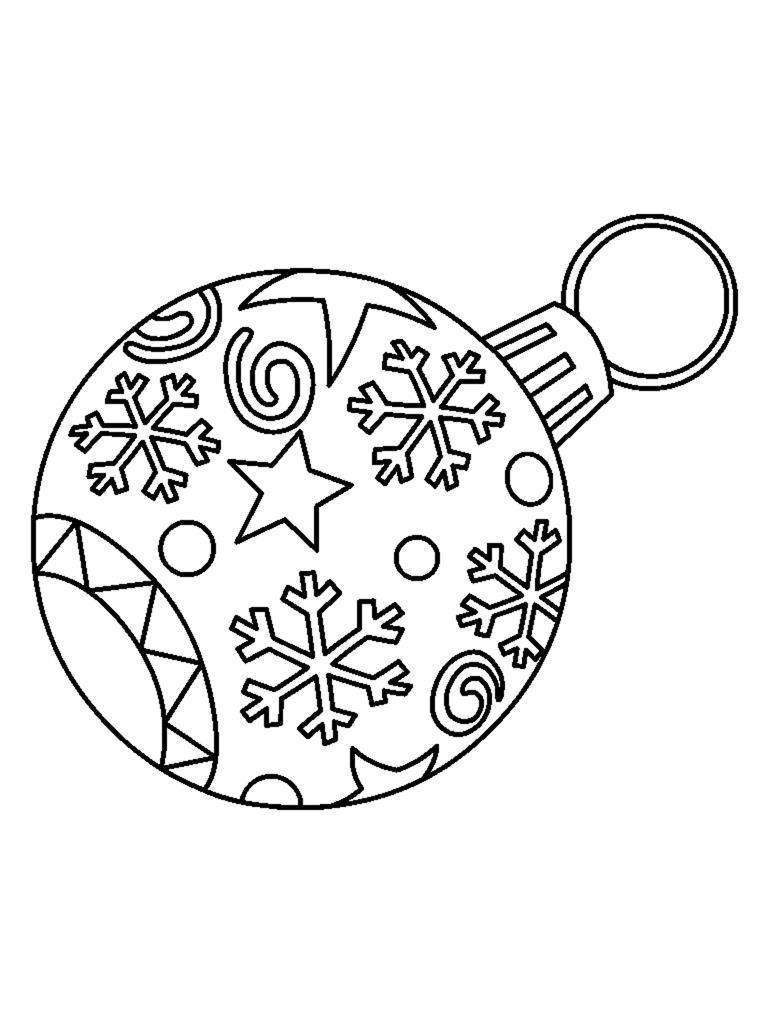 Елочные шары со снежинками Зимние раскраски для мальчиков