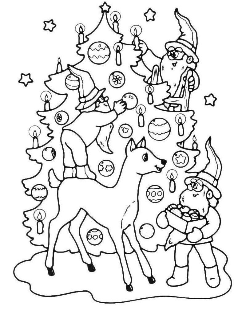Эльфы наряжают елку Зимние раскраски для мальчиков