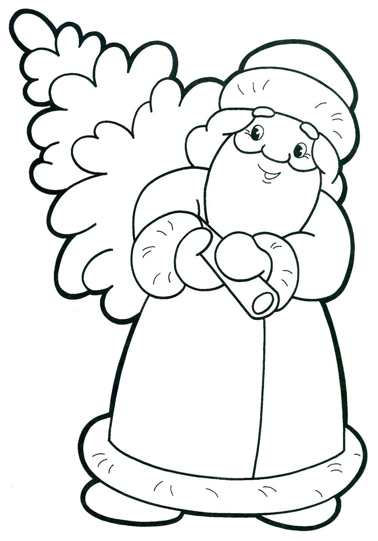 Дед мороз с елкой Раскраска зима пришла