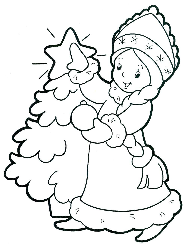 Снегурочка у елки Раскраски зима скачать бесплатно
