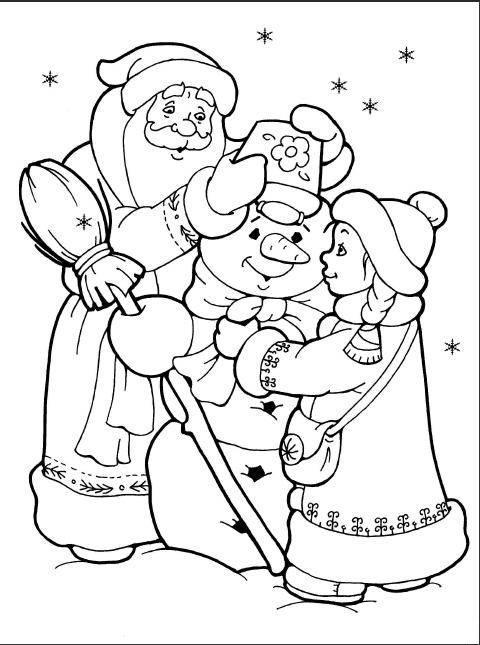 Дед мо�оз и �нег��о�ка лепя� �неговика Зимние �а�к�а�ки