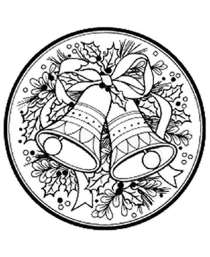 Колокольчики для шарика Рисунок раскраска на зимнюю тему