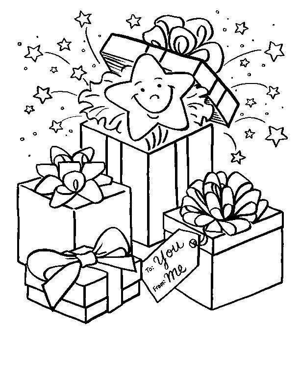Подарки тебе от меня, звездочки Зимние раскраски для малышей