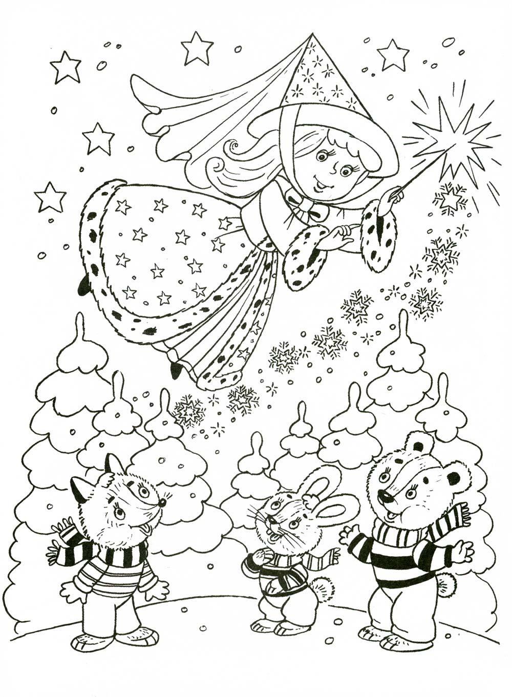 Зимняя фея в лесу Детские раскраски зима распечатать