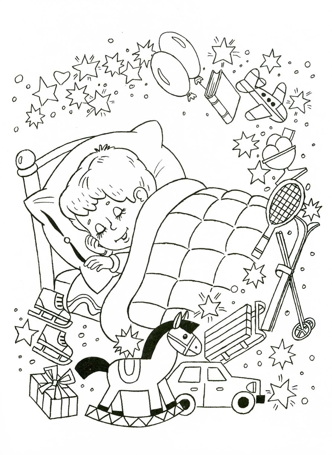 Мечты на новый год Раскраски зима распечатать бесплатно
