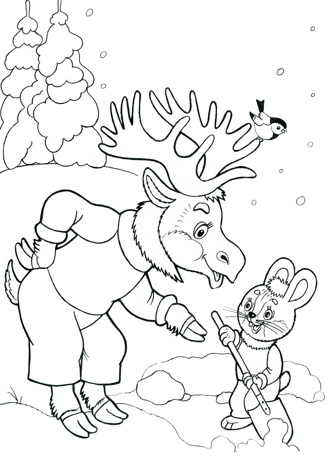 Зайчик чистит снег и разговаривает с оленем Детские раскраски зима распечатать