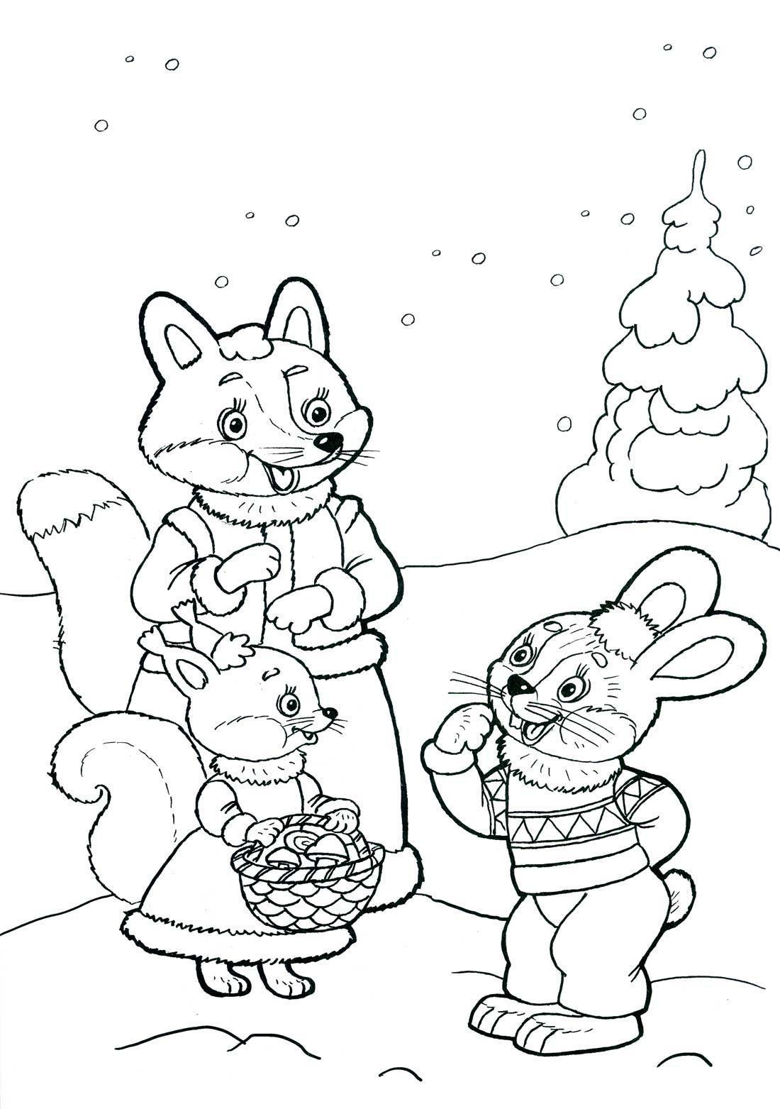 Лиса белочка и заяц Раскраска зима