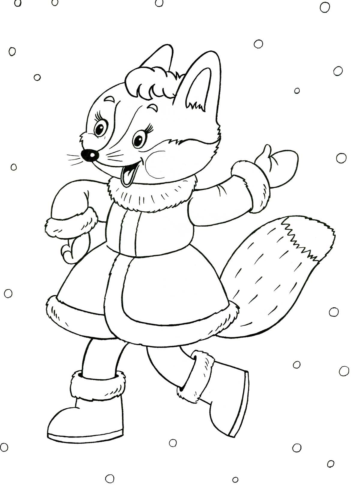 Лиса танцует под падающим снегом Раскраска зима