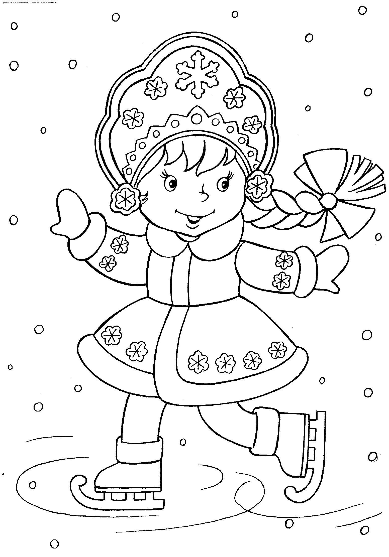 Снегурочка на коньках Раскраски зима скачать бесплатно