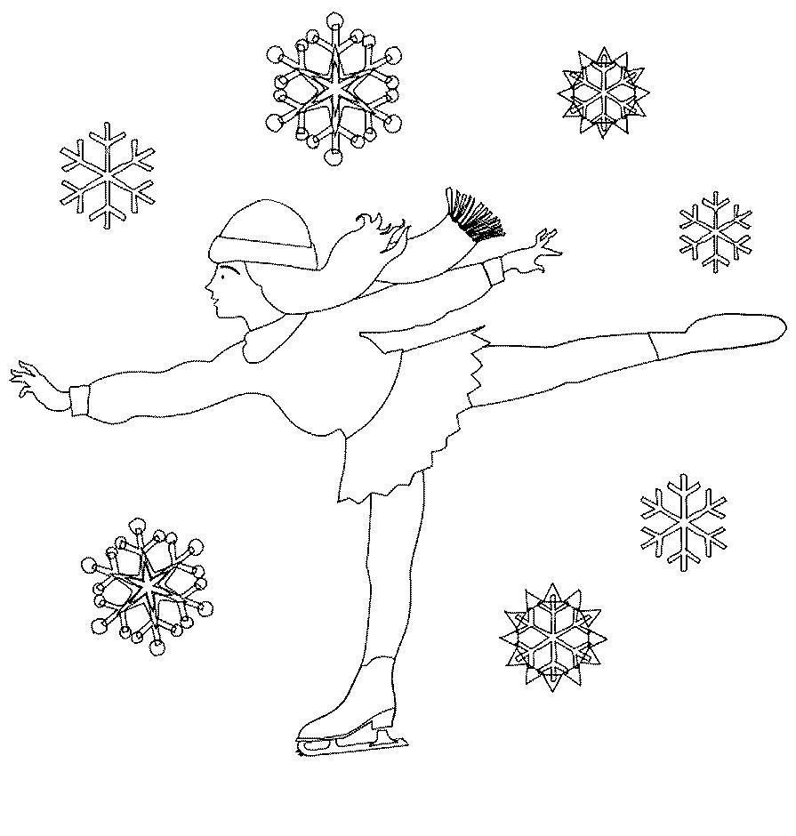 Каток Раскраска сказочная зима