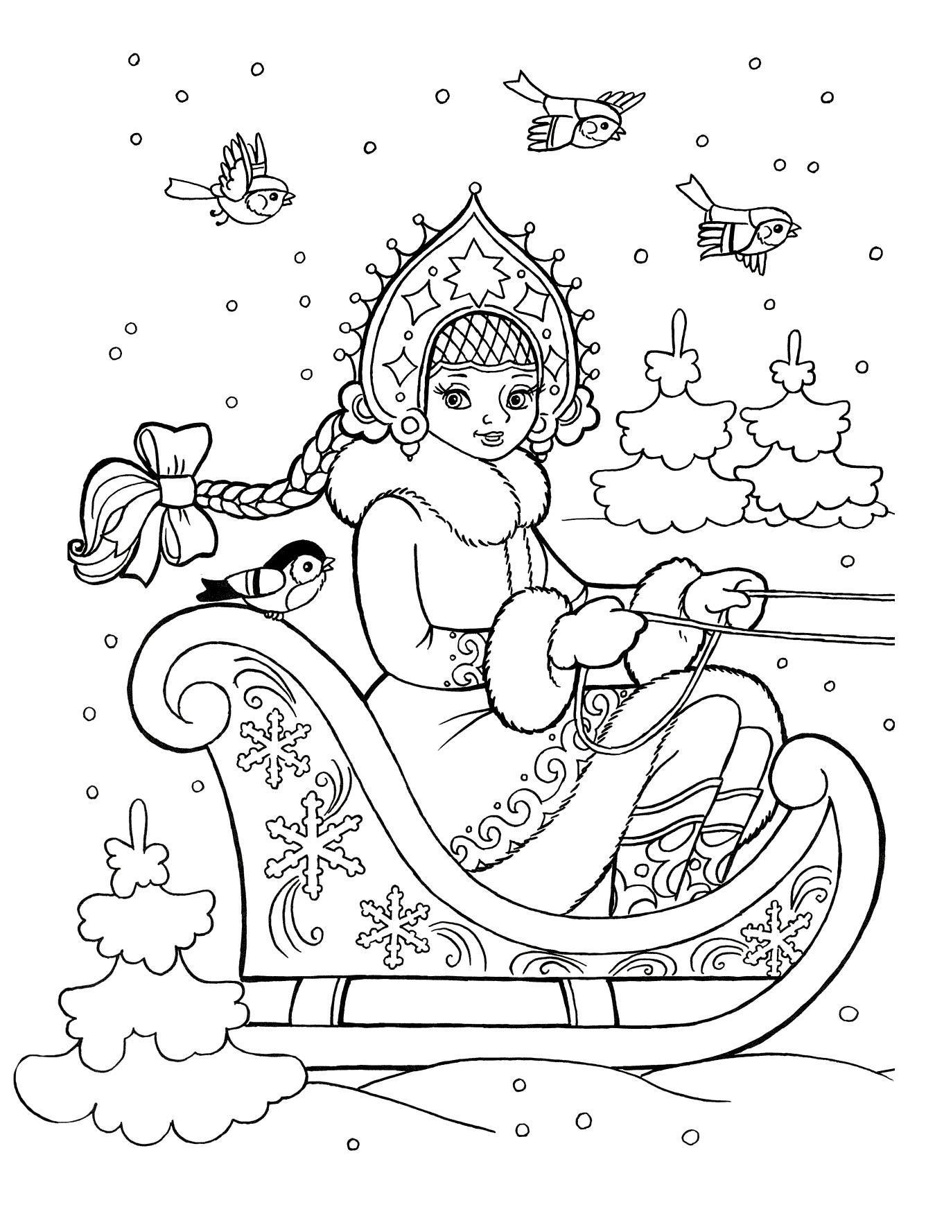 Снегурочка в санях Раскраски зима распечатать бесплатно