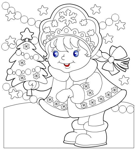 Снегурочка с елочкой в руках Раскраски зима скачать бесплатно