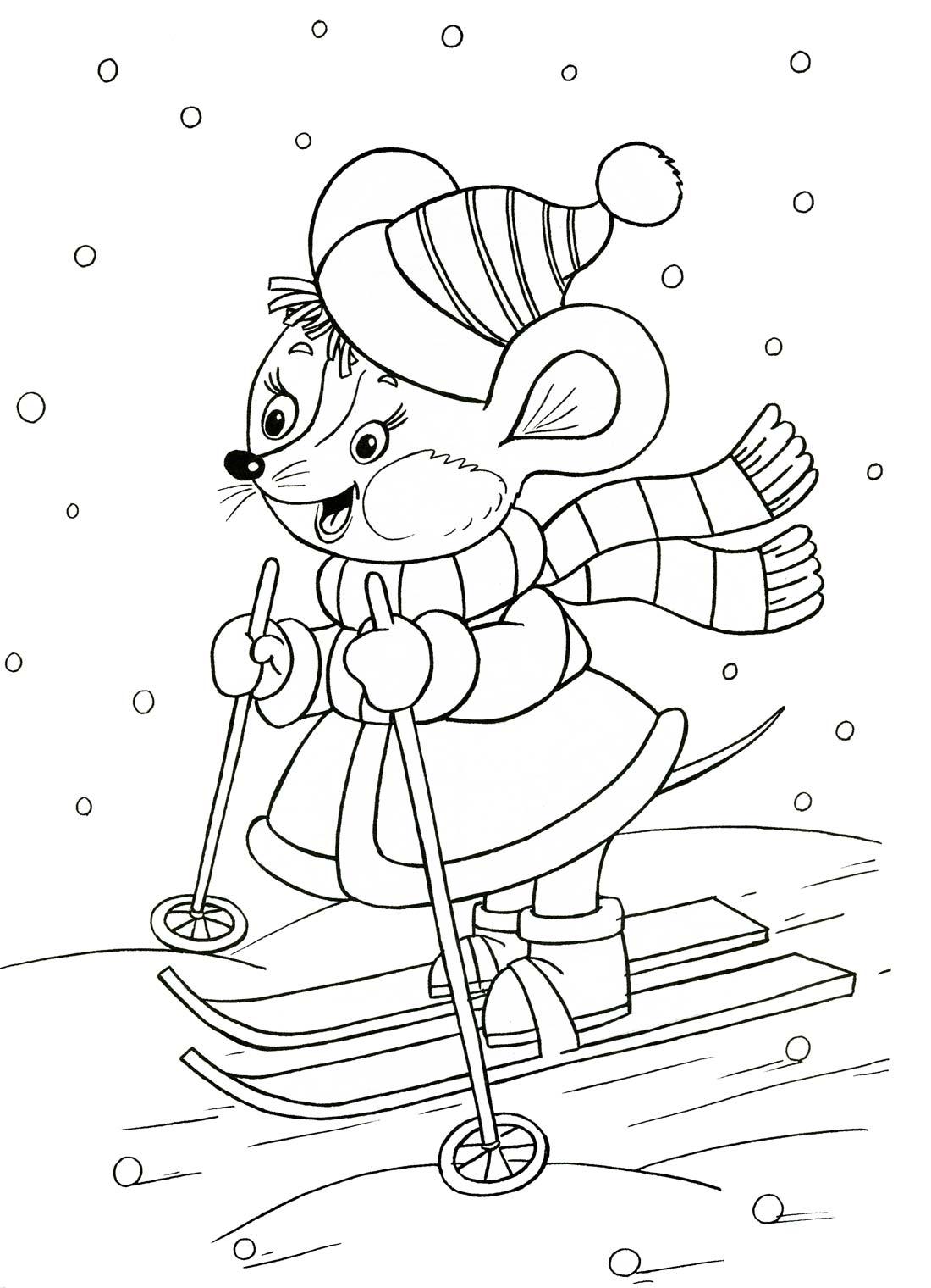 Мышка на лыжах Рисунок раскраска на зимнюю тему