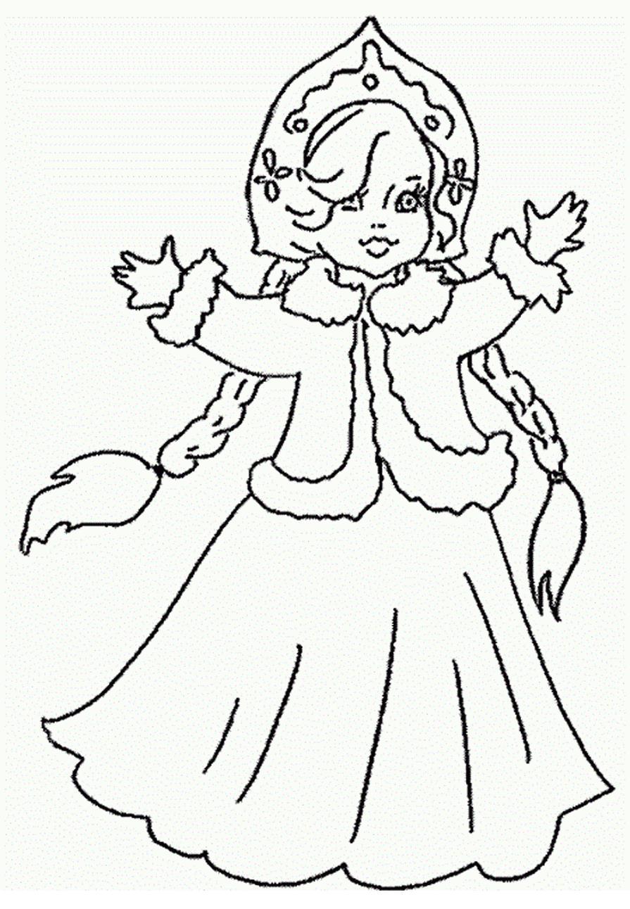 Снегурочка с косами Раскраски зима скачать бесплатно