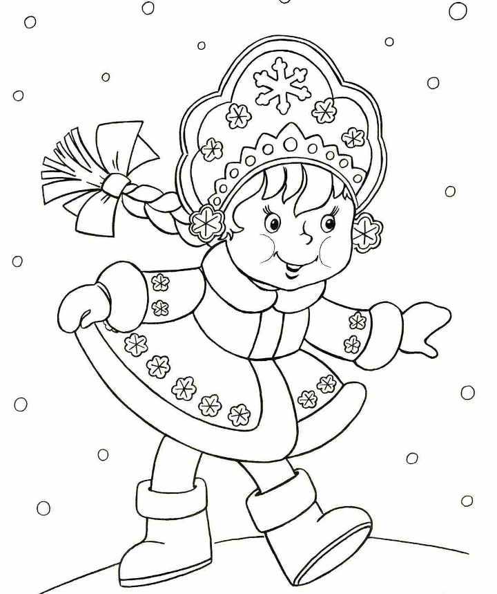 Снегурочка Раскраски зимушка зима