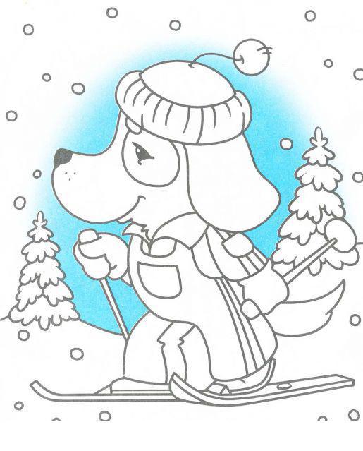 Лыжи Раскраска сказочная зима