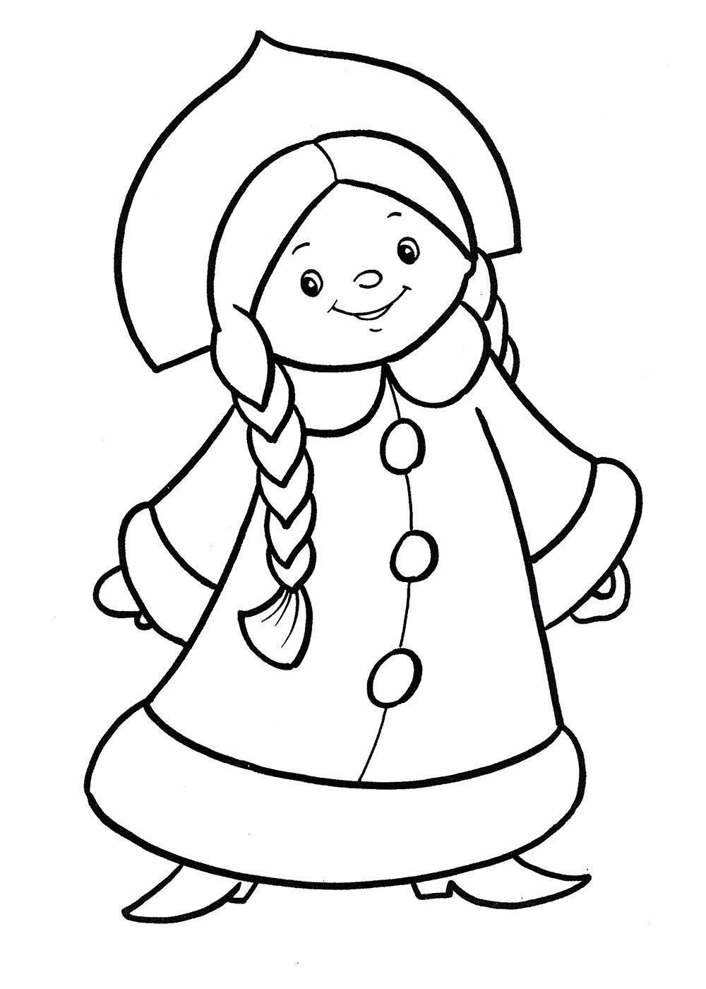 Снегурочка Раскраска сказочная зима