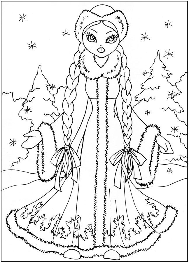 Снегурочка Раскраска зима