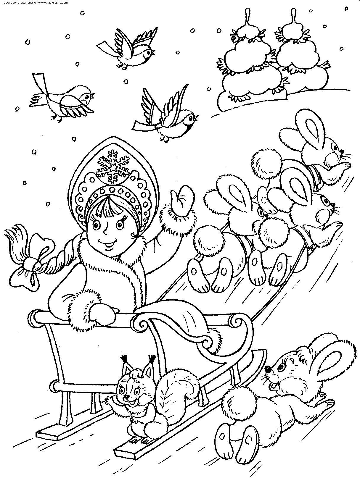 Снегурочка в упряжке зайцев Раскраски про зиму для детей