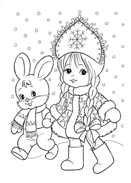 Снегурочка Раскраски зима скачать бесплатно