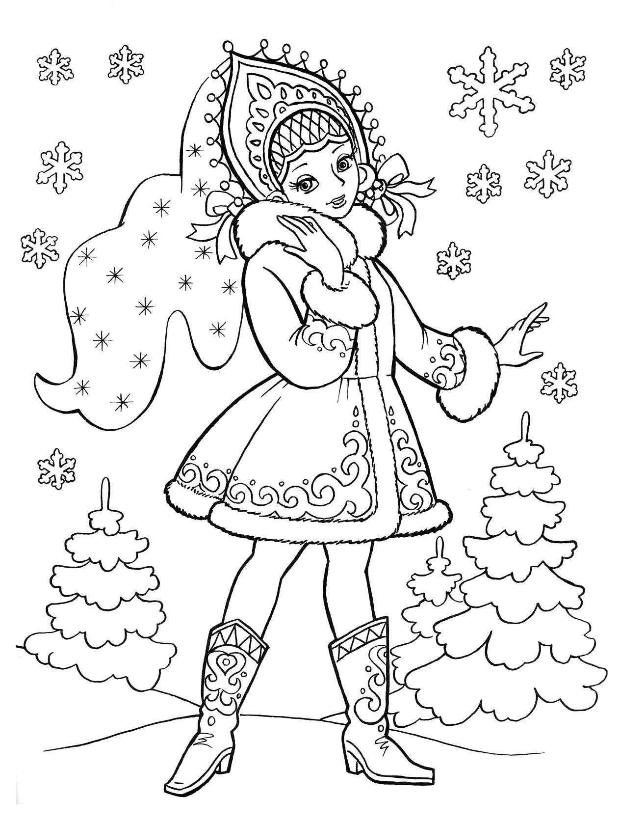Красивая снегурочка Раскраски зима скачать бесплатно