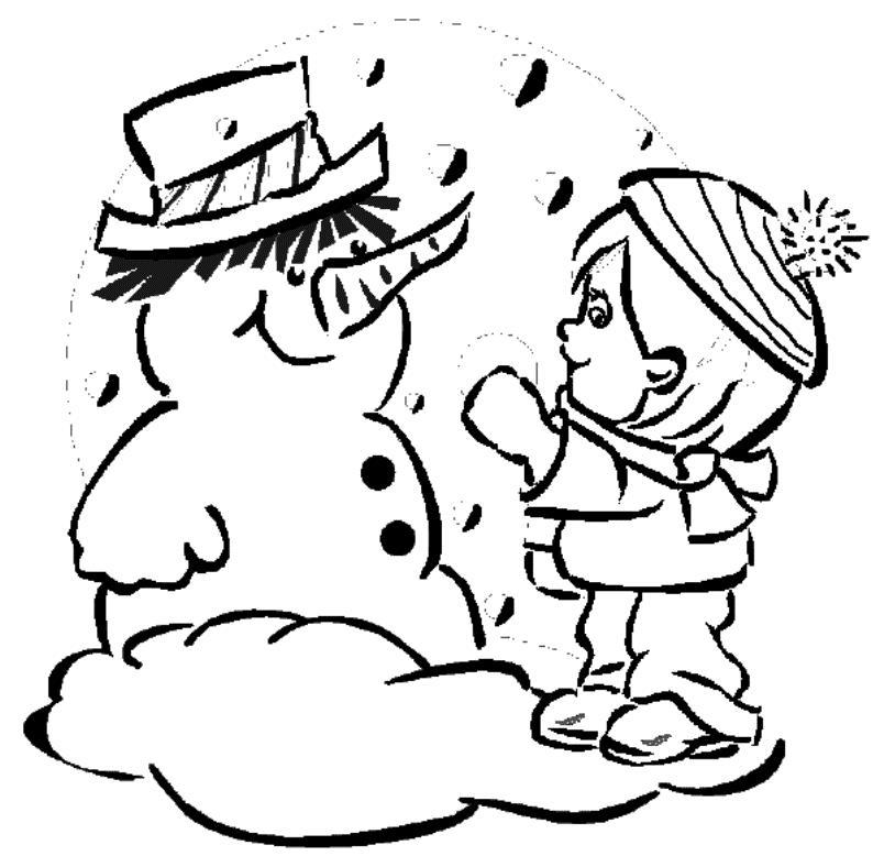 Игра в снежки Зимние раскраски для девочек