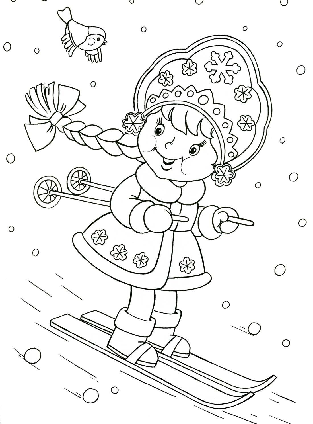 Снегурочка на лыжах Раскраски зима скачать бесплатно
