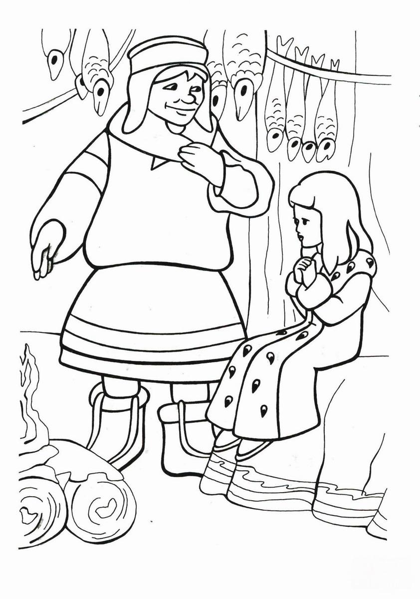 Герда и шаманка Зимние раскраски для мальчиков
