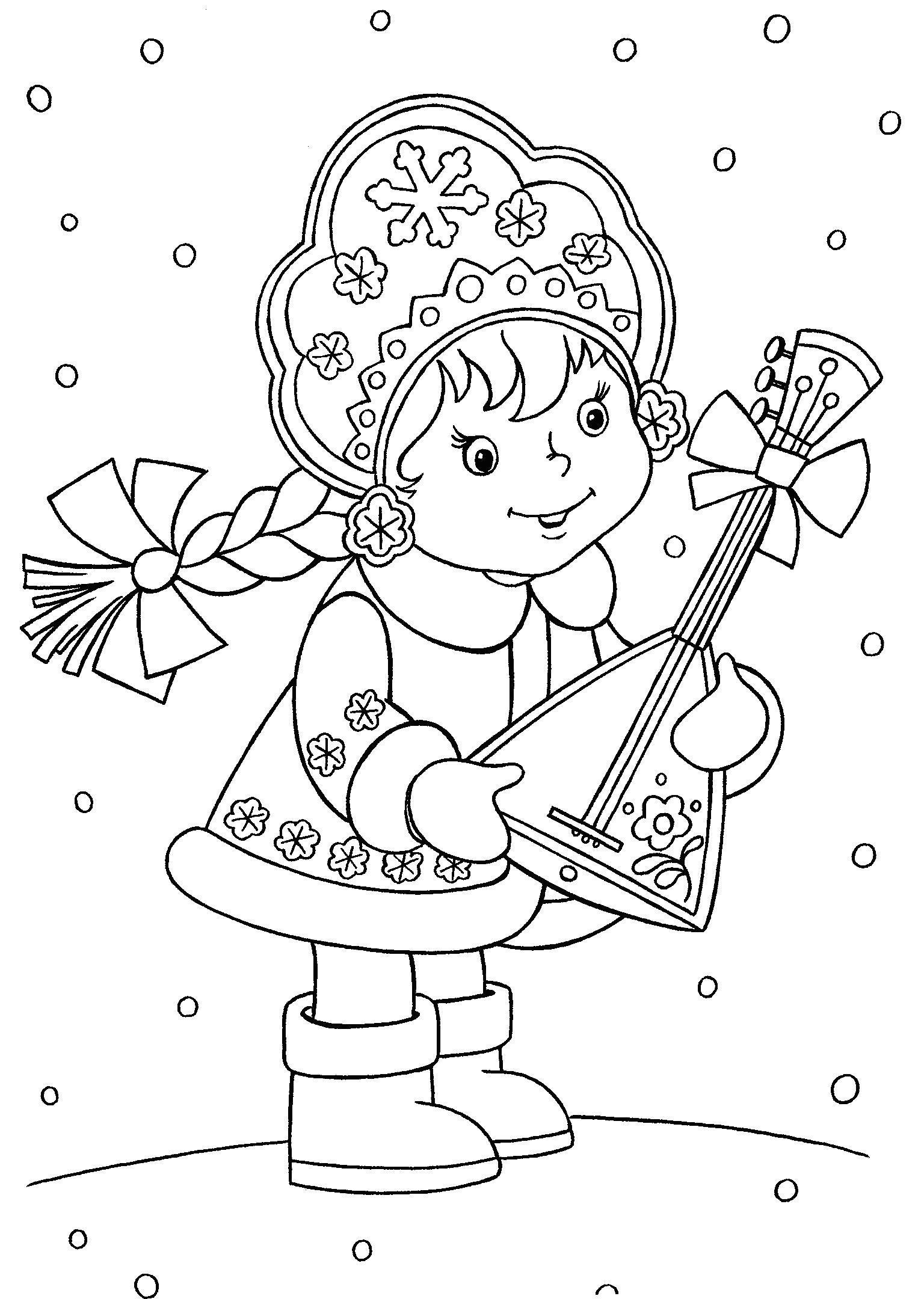 Снегурочка играет на балалайке Раскраски зима скачать бесплатно